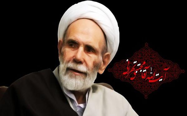 آیت الله حاج آقا مجتبی تهرانی که بود؟